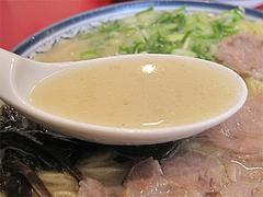 ランチ:ラーメンスープ@博多ラーメンしばらく西新店