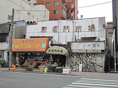 20外観:赤坂門市場の近くです@うどん大学・赤坂・居酒屋
