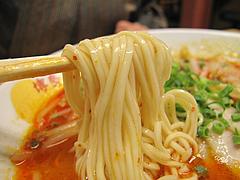 ランチ:赤麺@ラーメン・博多一幸舎・博多本店