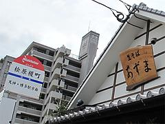 外観:西鉄・桧原榎町停そば@生そば・あずま・長住店