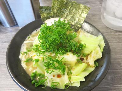 4野菜ラーメン830円