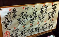 1メニュー:ランチ@海の味有福・サンセルコ