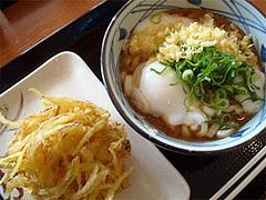 とろ玉うどん380円&野菜かき揚げ130円@丸亀製麺