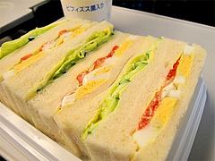 料理:ウェルネスサンド330円@トランドール博多駅店