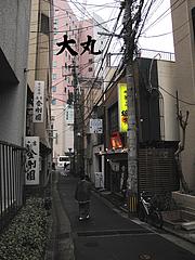20外観:大丸デパート近く@ラーメン・中華そば・郷家・天神店