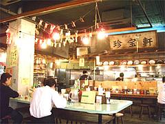 昭和レトロな店内@魁龍・小倉魚町店