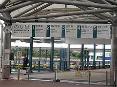 博多港乗り場@ベイサイドプレイス博多・福岡