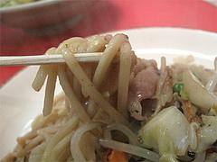 料理:皿うどん麺@中華・華山・大橋