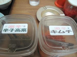 10激辛@福竜軒