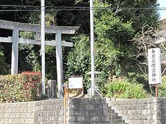 外観:向かいは若久住吉神社@札幌ラーメンえぞっ子若久店