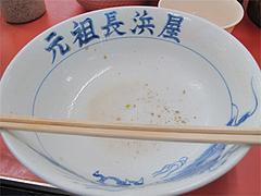 料理:ナシナマ完食。@ラーメン元祖長浜屋(ガンソ)