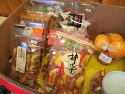 10各種ばあちゃん菓子@満福うどん