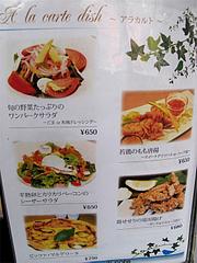 25メニュー:アラカルト@ドッグカフェレストラン・ワンパーク大濠店