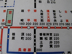 17外観:路線図@まるうまラーメン・吉塚駅店