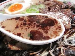 18ランチ:黒とんこつスープ@博多屋台ラーメン・満麺屋・北天神