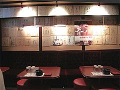 店内:テーブル席@歌謡スタジオ・おだんとこ・中洲スナック