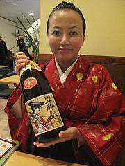 6料理:八女・後藤酒造・日本酒・金襴藤娘藤娘@居酒屋なごみ・八女の鮎と燻製料理の店・美野島