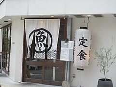 外観@博多炉端・魚男(フィッシュマン)・今泉・天神