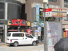 16外観:向かいはラーメン壱屋@にい好(ニイハオ)朋友・六本松