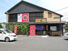 外観@麺's蓮・那珂川