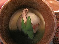 料理:蓮と緑茶の茶碗蒸し@僧伽小野・糸島