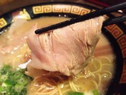 11剛鉄麺ラーメンチャーシュー@一蘭・西新店