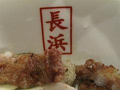 料理:美味なんこつ皿@長浜屋台やまちゃん福岡天神店