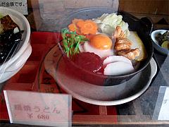 7店内:鍋焼うどんの見本@因幡うどん・渡辺通店