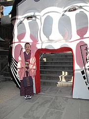 お多福門・川端商店街側・節分@櫛田神社・博多2011