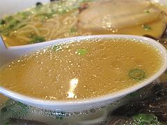 5ランチ:豚骨ラーメンスープ@博多ラーメン123・春日