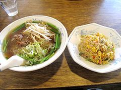 ランチ:チャーハンセット750円@台湾ラーメン・麺家味齊(味斉・味千)