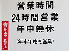外観:年中無休@筑前うどん黒田藩・井尻