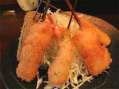 料理:スペシャルランチ1200円(串5本)@串揚げ・ひょうたん・赤坂店