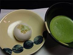 祇園甲部歌練場の茶菓子