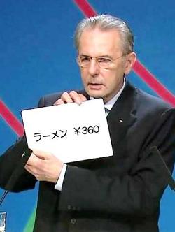 1ラーメン360円@博多龍龍軒・長浜店