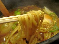 8ランチ:石焼牛すじカレーうどん麺@浪花うどん満永