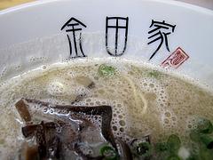 6ランチ:黒豚らーめんスープ@ラーメン・金田家・行橋