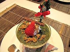 料理:にんじんのティラミス@中村孝明・ホテルマリターレ創世・久留米