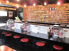 2店内24席@廣島つけ麺本舗ばくだん屋・中州店