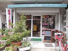 1外観@サンビーニカフェ(Sunbini cafe)・ドッグカフェ・薬院