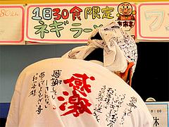 店内:スタッフ@ラーメン来来亭・大橋店・福岡