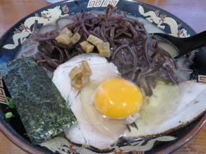 19キクラゲラーメン680円+生卵50円