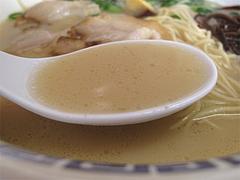 料理:豚骨ラーメンスープ@こじま亭・大橋