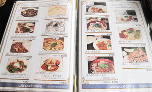 15和食・洋食・サラダのメニュー@ワンパーク大濠