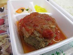 ランチ:ハンバーグ弁当300円@七福弁当・春日