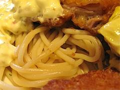 料理:チキン南蛮定食のスパゲティ@ハローコーヒー清水店