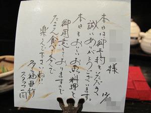 3カード@多ら福亜紗