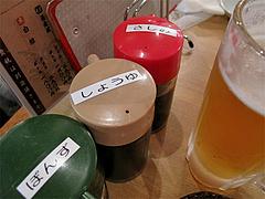 4店内:卓上@博多漁家磯貝・しらすくじら・天神店