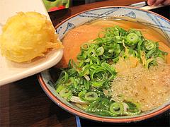 料理:きつねうどんと半熟玉子天@丸亀製麺・那珂川・福岡