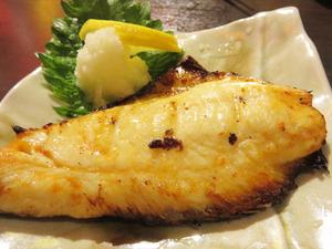7つぼ鯛の味噌焼きアジアン風@アジアンじゃこくじら